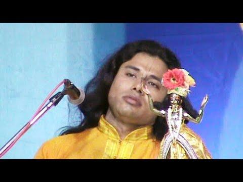 Shri shri 108 krishna das goswami ji maharaj Bilasipara bhagwat katha