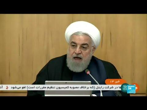 Attaques en Arabie Saoudite : l'Iran dément les accusations