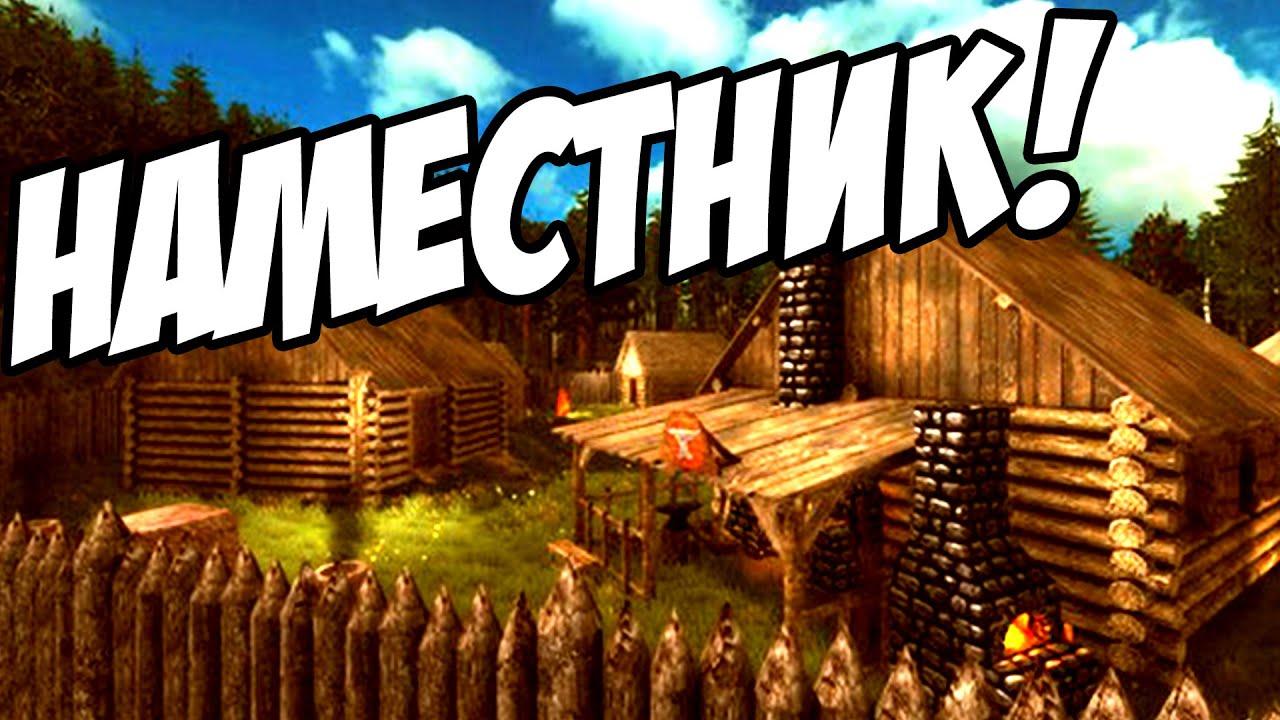 Купить Настольная игра Игра в жизнь в интернет-магазине OZON.ru