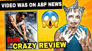 Radhe Film Evaluation | Suraj Kumar | Roasting Evaluation (2021)  | NewsBurrow thumbnail