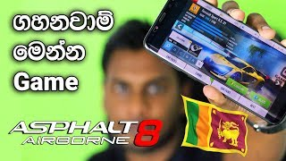 Apps සිකුරාදා ep 06 - Aspнalt 8 Car Racing Game for Android and iPhone