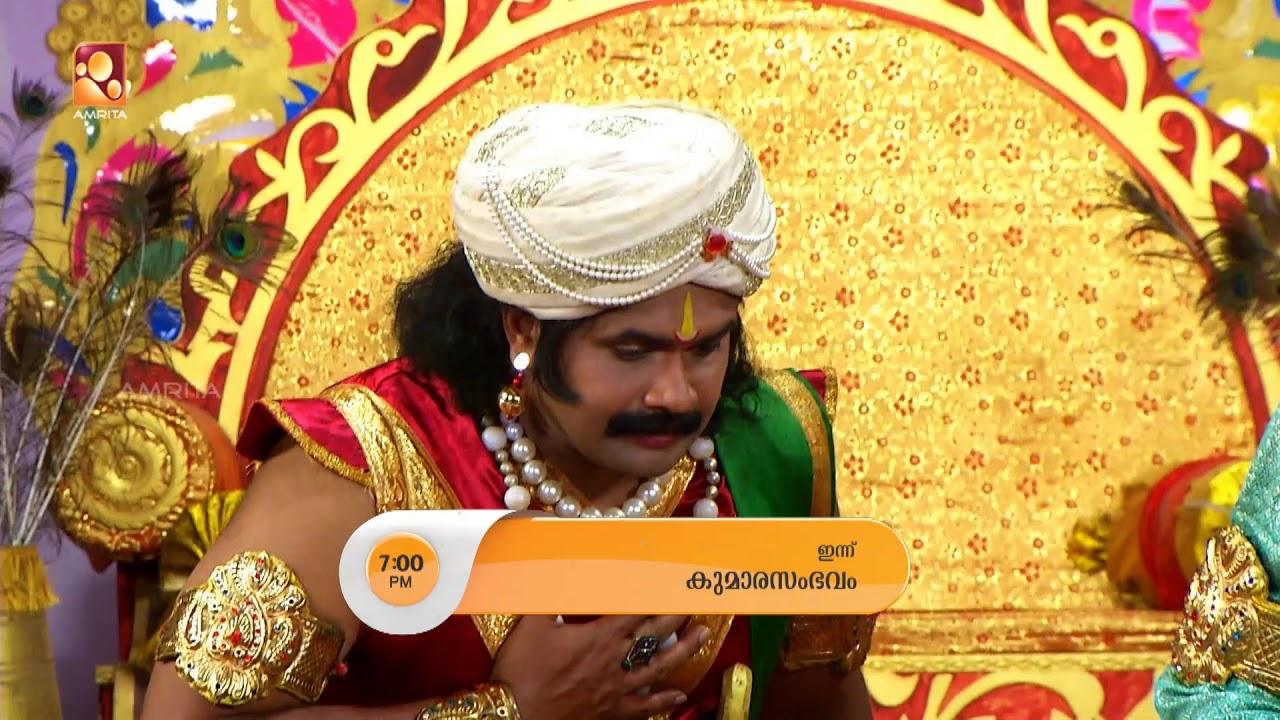 Kumarasambhavam | Today_29-06-2018 @ 7:00 PM | Amrita TV