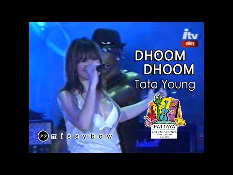 TATA Young - Dhoom Dhoom | ทาทา  ยัง | Pattaya International Music Festival 2005 | ปี 2548