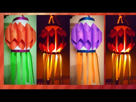 Night lamp  from colour paper | hanging showpiece from colour paper |night lamp
