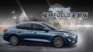 SETN三立新聞網 live stream on Youtube.com
