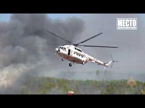 Сводка  Сгорели 13 домов Кильмезский район  Место происшествия 06 05 2019