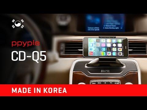 Держатель для телефона в машину  в CD-слот PPYPLE CD-Q5 (Корея)