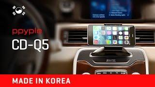 Держатель для телефона в машину  в CD-слот PPYPLE CD-Q5 (Корея)(, 2015-11-14T19:22:19.000Z)