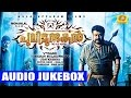 Pulimurugan | u0d2au0d41u0d32u0d3fu0d2eu0d41u0d30u0d41u0d15u0d7b | Mohanlal Latest Malayalam Full Movie Songs | New Movie Songs Mp3