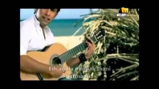 amr mustafa - Bartah maak with lyrics