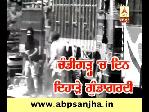 EXCLUSIVE: Live murder attempt in city beautiful Chandigarh