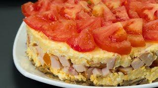Любимый салат моего мужа! После того как вы его попробуете, вы поймете почему…| Appetitno.TV