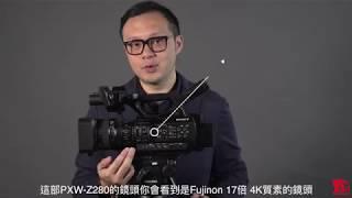 全新 Sony PXW-Z280 短評!!!
