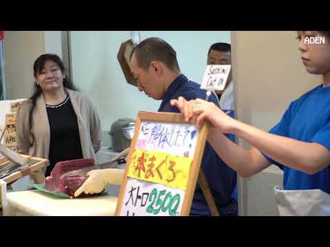 Tuna SUSHI SASHIMI Tokyo Tsukiji JAPAN