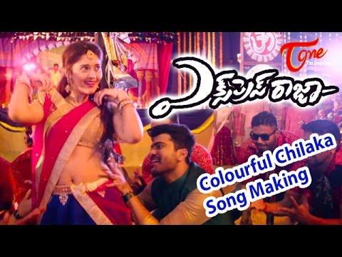 Express Raja Movie Colourful Chilaka Song Making | Sharwanand, Surabhi