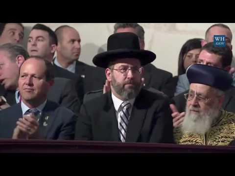Netanyahu and Trump speak at the Israel Museum