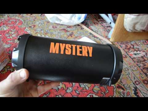 Акустическая система Mystery MBA-735UB Black