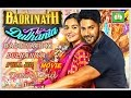 Badrinath ki dulhaniya full hd movie dawnload