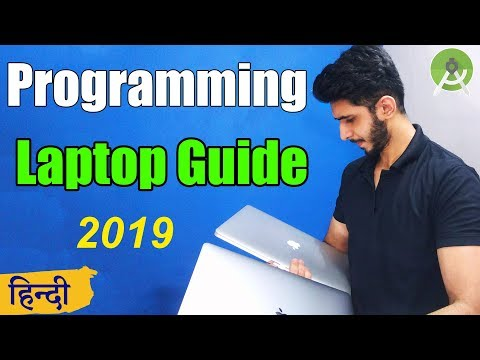 Best Laptop Configuration For Programming & Android Studio (2019)