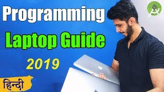 Best Laptop Configuration For Programming Android Studio 2019 Youtube