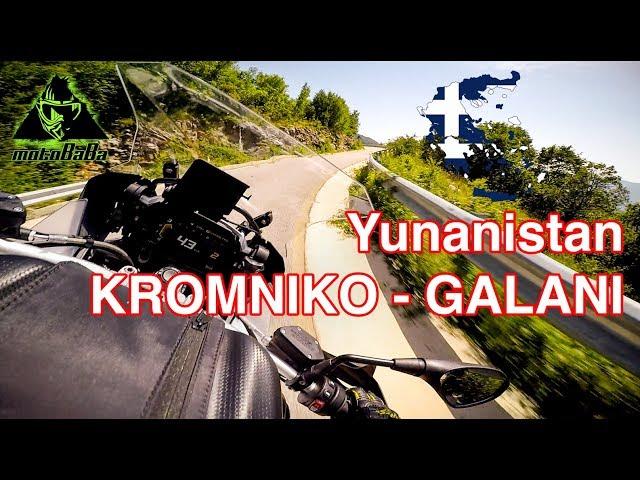 Yunanistan Kromniko - Galani, BMW R1200 GS Adv, Motovlog