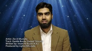 15 - Qasida Burda Shareef (Nasheed - Vocals only) - LightOfMustafa