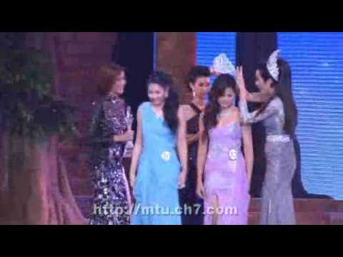 miss thailand universe 2010 crowning youtube