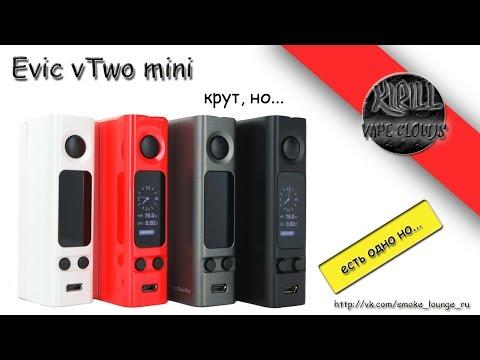 Evic vTwo mini 75w | by Joyetech | как оживить... | часть 2