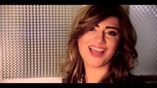Nancy Hawa - Ras El Senni / نانسي حوا - ع راس السنة
