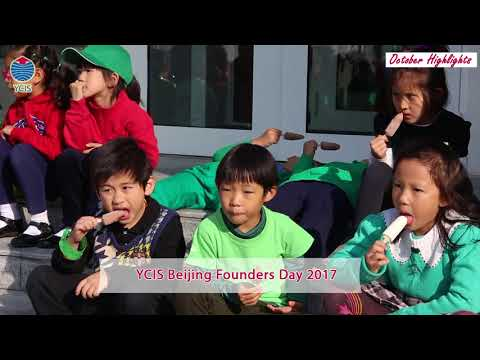 Yew Chung International School of Beijing October Highlights