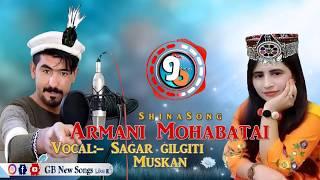 Shina New Song|| Armani Muhabatai || Sagra Gilgiti & Muskan Presents GB New Songs 2018