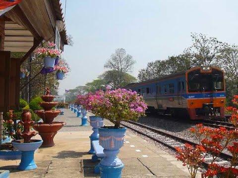 ปางม่วง Pang Muang การรถไฟแห่งประเทศไทย