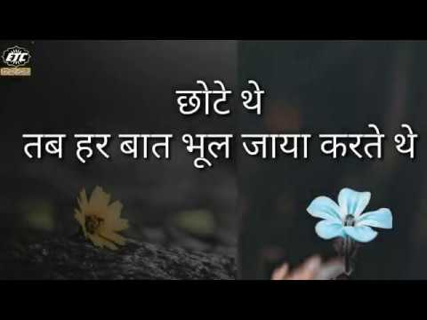 Download Emotional Lines On Life Sad Life Quotes Video Heart