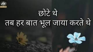 Emotional Lines On Life Sad Life Quotes Video Heart Touching Quotes Hindi Etc Status Video Youtube