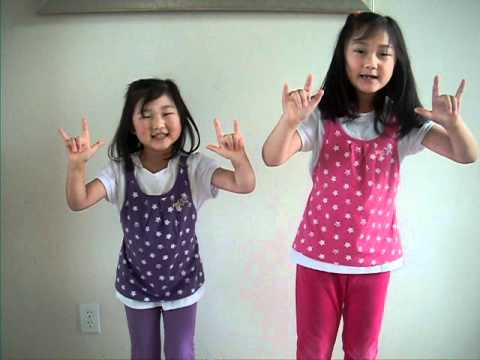 korean happy birthday song