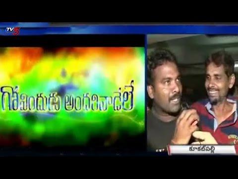 Public Response For Govindhudu Andharivadele @Kukatpally : TV5 News