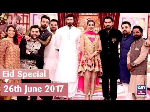 Salam Zindagi With Faysal Qureshi - Eid Special Day 01 - 26th June 2017 thumbnail