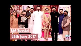 Salam Zindagi With Faysal Qureshi - Eid Special Day 01 - 26th June 2017