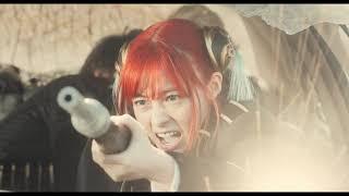 BD/DVD/デジタル【予告編】『銀魂2 掟は破るためにこそある』12.18リリース/ 11.20デジタル配信