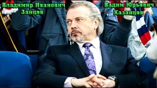 Казанцев Вадим Юрьевич  Молодежка 4 сезон