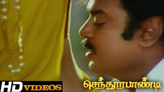 Sendhoora Pandikku... Tamil Movie Songs - Senthoorapandi [HD]