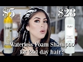 Waterless Dry Shampoo Foam? Ouai vs Suave for OILY HAIR