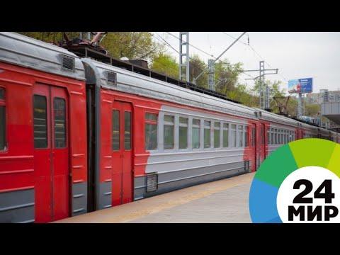 Расписание электричек на Рижском направлении МЖД изменится 23 июня