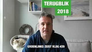 Vlog29: Een terugblik op 2018