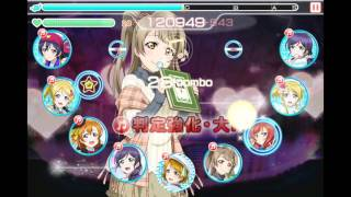 Video Love live! Anemone heart Superhard Expert download MP3, 3GP, MP4, WEBM, AVI, FLV November 2017