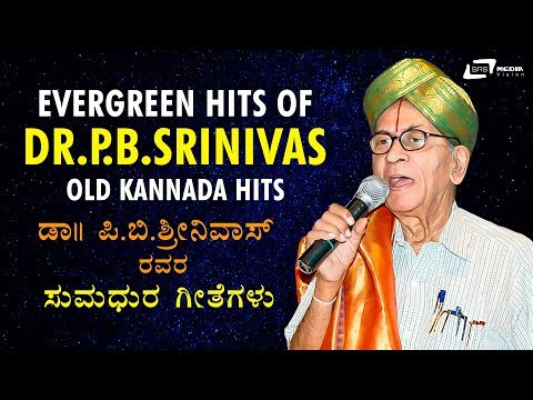 Evergreen Songs of Dr.P.B.Srinivas | Old Kannada Selected Films Video Songs JUKEBOX | Movies