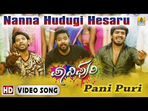 Nanna Hudugi Hesaru - Pani Puri | HD Video Song | Vaibhav,Jagadish,Sanjay,Anu,Akshatha,Darshitha
