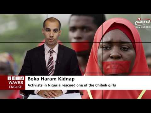 First Chibok girl found pregnant two years after Boko Haram kidnap