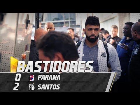 Paraná 0 x 2 Santos | BASTIDORES | Brasileirão (09/09/18)
