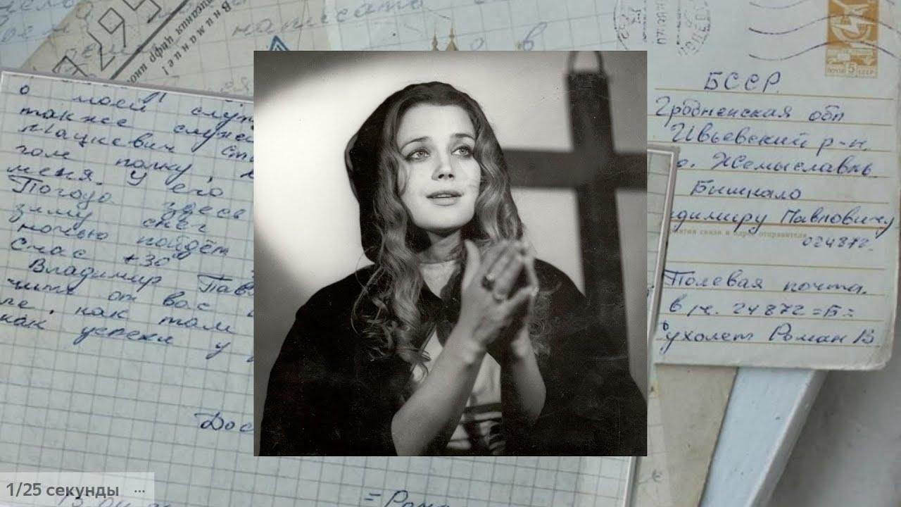 """Как Ирина Алфёрова в Афганистане выступала - Воспоминания Шурави (""""Артисты на Афганской войне"""")"""